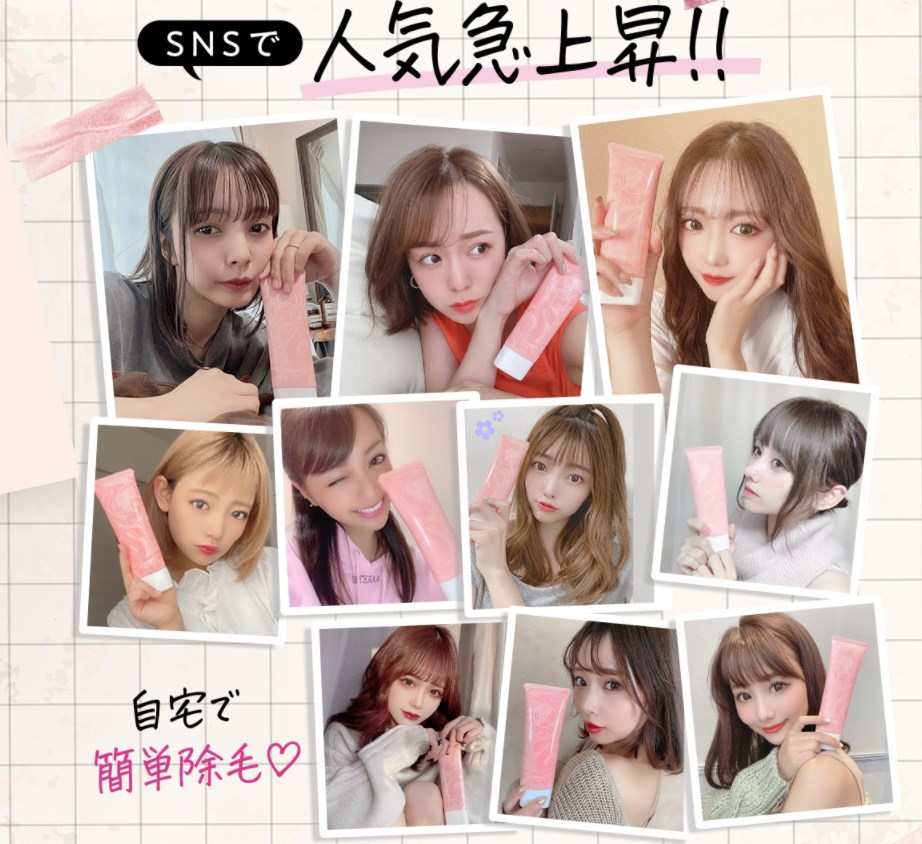 Kmyu(ケミュー)除毛クリーム,メディア,紹介