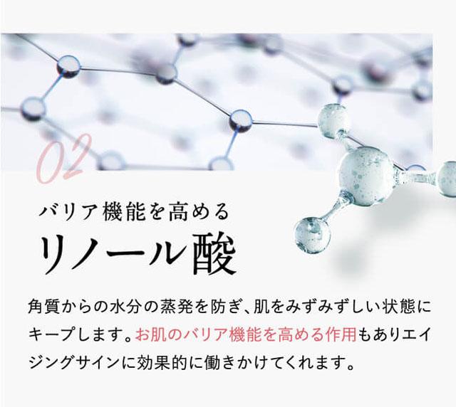 REELA Organics(リーラオーガニックス),特徴,効果
